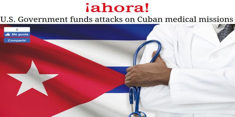 ΗΠΑ: Βαφτίζουν «δουλεμπόριο» τη διεθνιστική προσφορά Κουβανών γιατρών