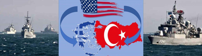 ΗΠΑ: Σε «αμφισβητούμεναύδατα» οι προκλήσεις της Τουρκίας