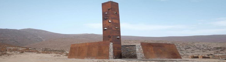 Η Αρλέτα και το μνημείο του ΚΚΕ στη Γυάρο