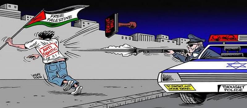 Η Παλαιστινιακή Οδύσσεια μέσα από τα σκίτσα του Λατούφ