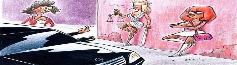 Η δικαιοσύνη πρέπει να είναι τυφλή - Όχι οι λειτουργοί της