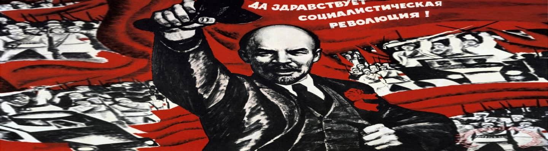 Επαναστατική τακτική και επανάσταση ως τέχνη –Μέρος 1ο