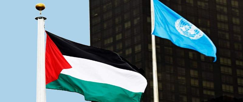 Η κυβέρνηση επιμένει στη μη αναγνώριση παλαιστινιακού κράτους