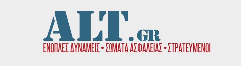 ΚΚΕ: Νέα ιστοσελίδα για τις Ένοπλες Δυνάμεις και τα Σώματα Ασφαλείας!