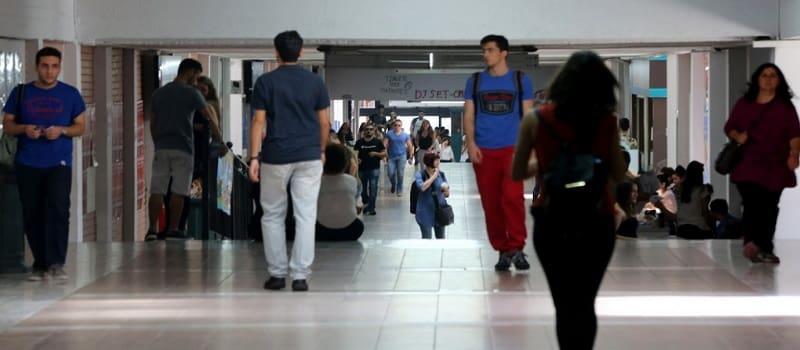 Κάλεσμα του ΠΑΜΕ για να εμποδιστεί η κατάργηση του ασύλου