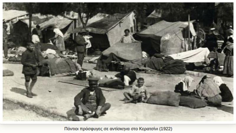 Κάποτε κάποιοι πρόσφυγες – Μέρος 2ο