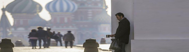 Κάτω από το όριο της φτώχειας 18,5 εκατομμύρια Ρώσοι