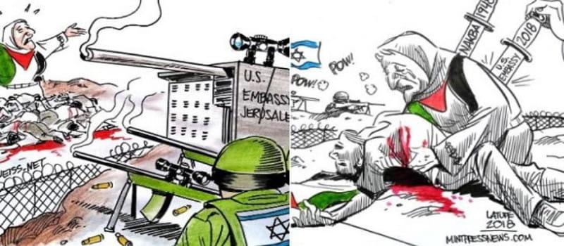 Καταδίκη ΗΠΑ - Ισραήλ από ΚΚΕ και 34 κομμουνιστικά κόμματα