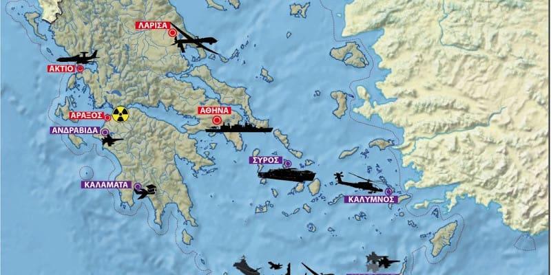 Μεγαλώνει η «βάση» των ΗΠΑ που λέγεται Ελλάδα