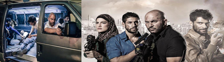 Με αφορμή την ισραηλινή σειρά «Fauda» που προβάλλει το «Netfilx»