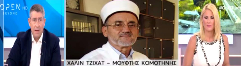 Μουφτής Κομοτηνής για Αγία Σοφία: «Ασεβής η απόφαση Ερντογάν»