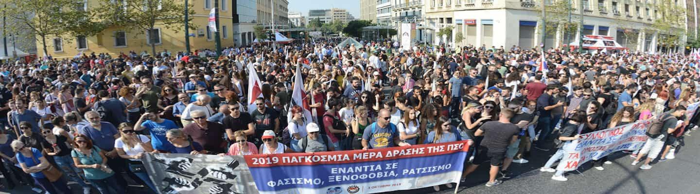 Νέο συλλαλητήριο Συνδικάτων στις 17 Οκτώβρη στις 6.30 μμ στην πλ. Κλαυθμώνος