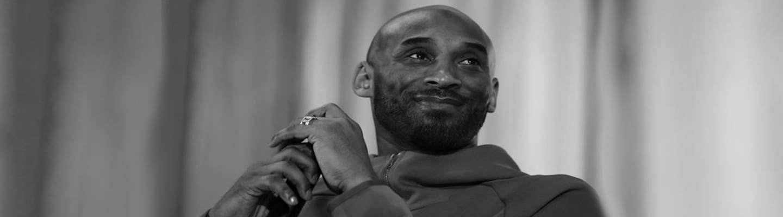 Νεκρός ο θρύλος του NBA Κόμπε Μπράϊαντ