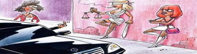 Νόμος της βαρύτητας και «τυφλή» δικαιοσύνη