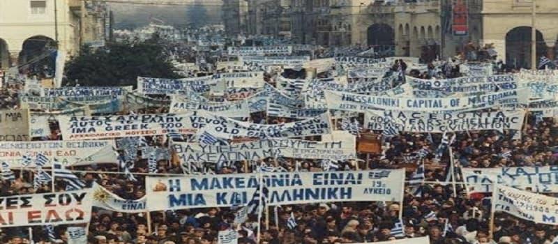 Μάριος Αμανατίδης - Υποψήφιος Δήμαρχος Δοξάτου Δράμας