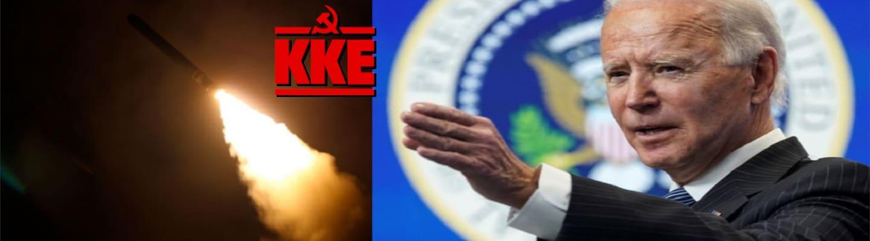 Οι νέοι βομβαρδισμοί εκθέτουν όσους καλλιεργούσαν προσδοκίες για την προεδρία Μπάιντεν
