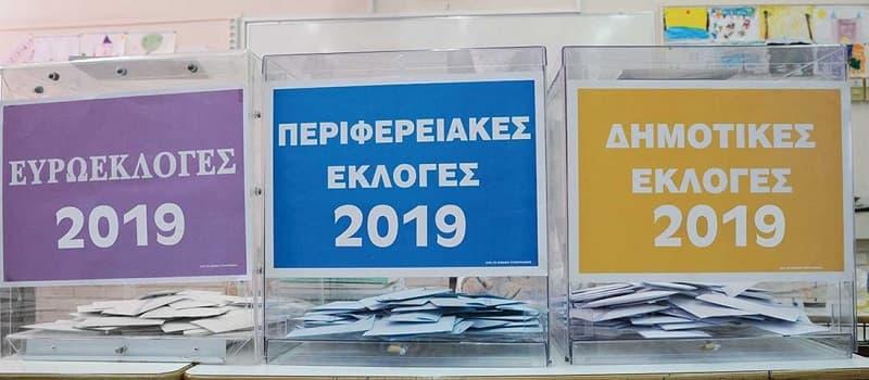 Οι τοπικές εκλογές δεν είναι «κάτι άλλο»