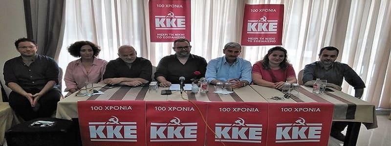 Οι υποψήφιοι βουλευτές του ΚΚΕ στα Τρίκαλα