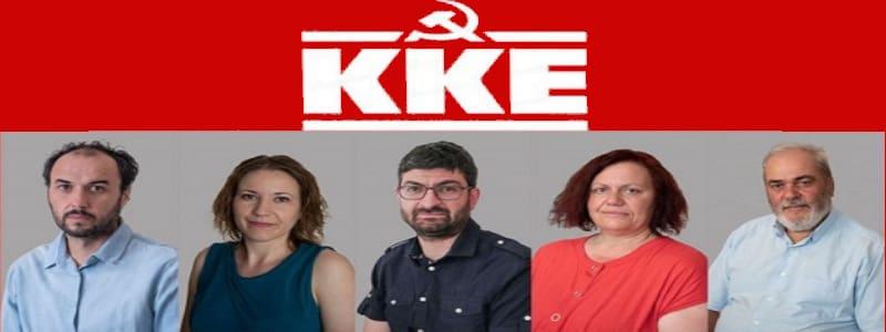 Οι υποψήφιοι βουλευτές του ΚΚΕ στη Δράμα