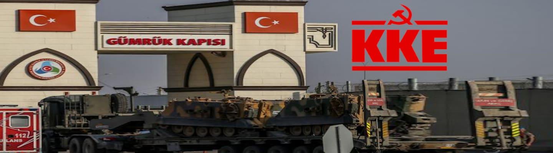 Οι ψευτοκυρώσεις στην Τουρκία είναι «φύλλο συκής» και «πράσινο φως» της εισβολής