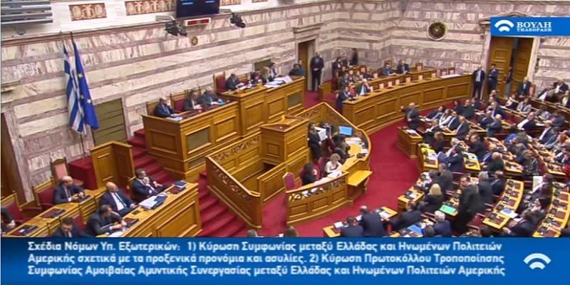 Οργή από το ΚΚΕ: Άρον άρον έληξαν τη συζήτηση στην Ολομέλεια