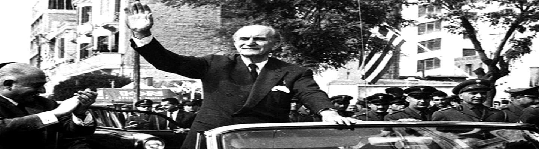 Ο «Γέρος της Δημοκρατίας» και το διαπαιδαγωγικό του έργο