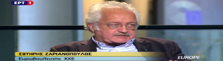 Ο Σ. Ζαριανόπουλος για προσφυγικό και ακροδεξιά