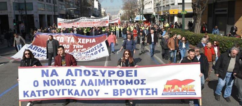 ΠΑΜΕ: Νέο συλλαλητήριο ενάντια στο αντιασφαλιστικό νομοσχέδιο στις 27 Φλεβάρη