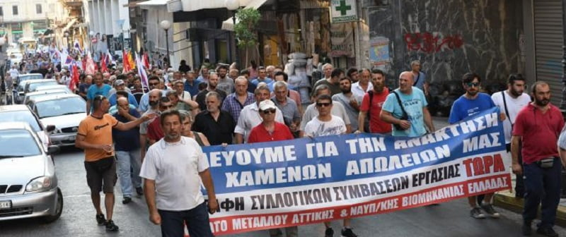 Εργάτες από «Μέταλλο» και Σωματείο «Ατσάλι»