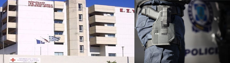 Πήγαν να συλλάβουν υποψήφια βουλευτή του ΚΚΕ σε ψυχιατρική κλινική!