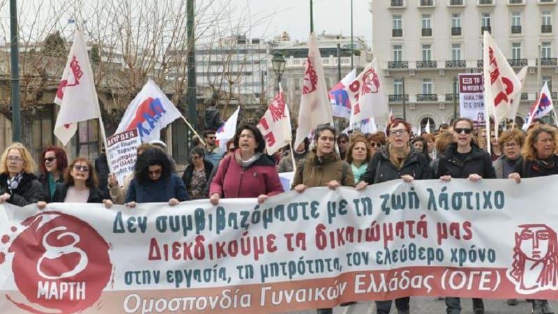 Παγκόσμια Ημέρα της Γυναίκας: Συγκέντρωση σωματείων και φορέων στα Προπύλαια