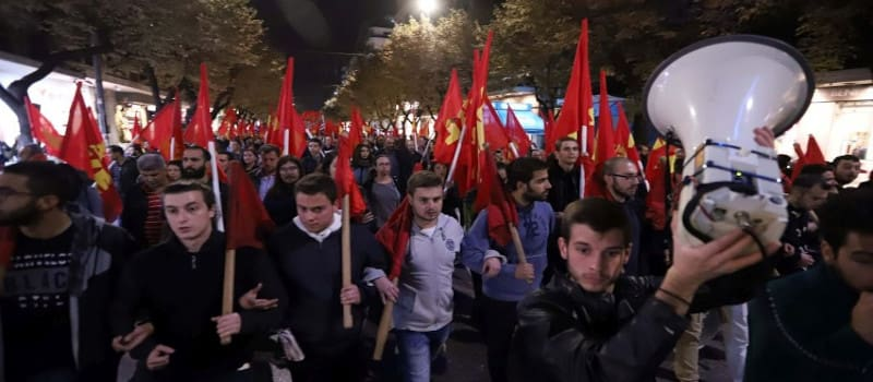 ΚΝΕ: Διαμαρτυρία για την αποφυλάκιση Κορκονέα