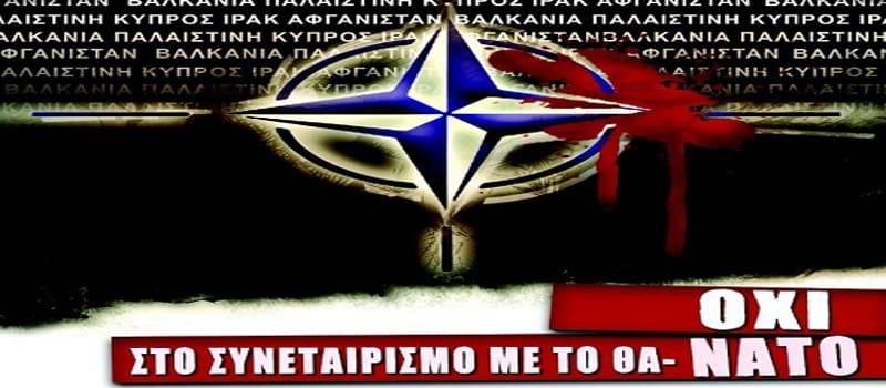 Πετρόπουλος και ΕφΣυν ανακάλυψαν «Νέα θέση του ΚΚΕ»