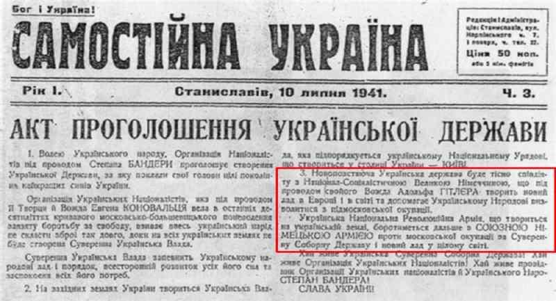 Πινακίδες με ύμνους στην «απελευθέρωση» της Ουκρανίας από τους ναζί έστησε ο δήμαρχος Χερσώνας