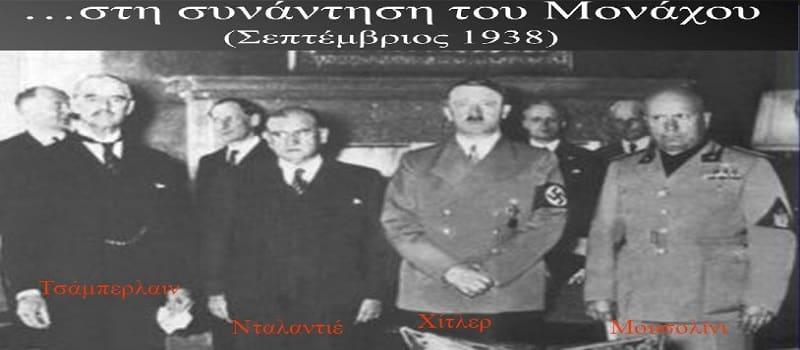 Ποια εγκλήματα ΔΕΝ έκανε ο Στάλιν και η ΕΣΣΔ