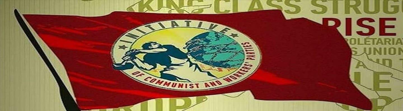Πολιτική Απόφαση 20ού Συνεδρίου του ΚΚΕ - Επίλογος