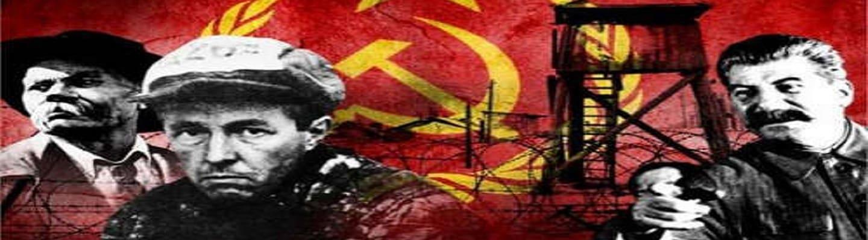 Ρεσιτάλ αντικομμουνισμού από την σελίδα e-pontos