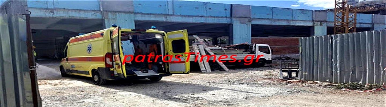 Σοβαρό εργατικό ατύχημα σε οικοδομή αλυσίδας Super Market