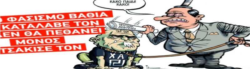 Τροπολογία του ΚΚΕ με μέτρα για τη συνολική καταδίκη της ναζιστικής - εγκληματικής οργάνωσης