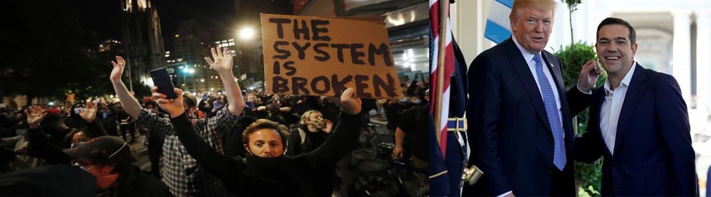 Στον ΣΥΡΙΖΑ δεν ξέρουν ότι οι ΗΠΑ έχουν κυβέρνηση