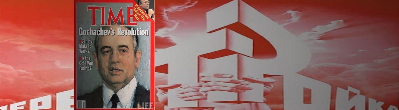Συμπεράσματα από τη σοσιαλιστική οικοδόμηση - Μέρος 7ο