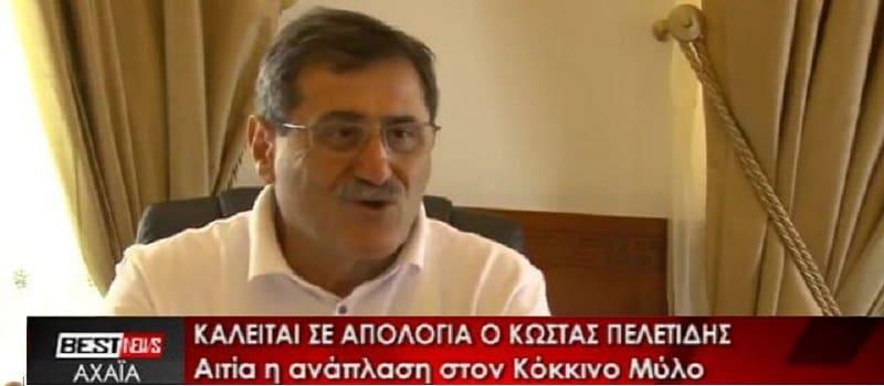 Συνασπισμός ΣΥΡΙΖΑ - ΠΑΣΟΚ - ΔΗΜΑΡ κατά ΚΚΕ και Πελετίδη