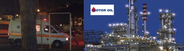 Τέσσερις τραυματίες από έκρηξη στα διυλιστήρια της «Motor Oil»