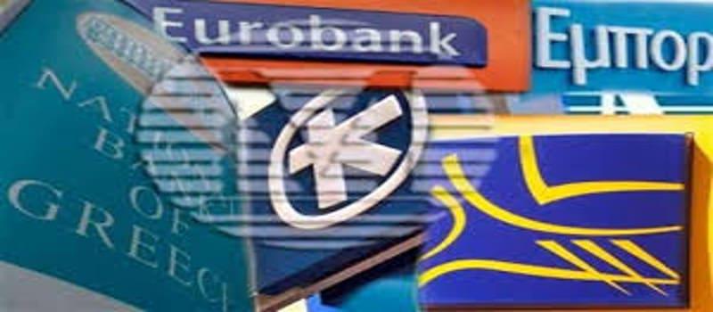 Τί είναι η ληστεία μιας τράπεζας μπροστά στην ίδρυσή της;