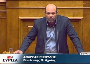Τα λεφτά του... ΣΥΡΙΖΑ