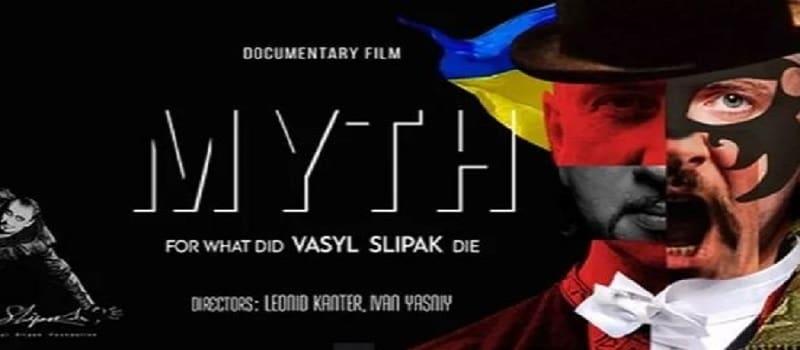 Το μαύρο Τ-σΕΡΤ διαφημίζει «Μύθο» του «Δεξιού Τομέα»