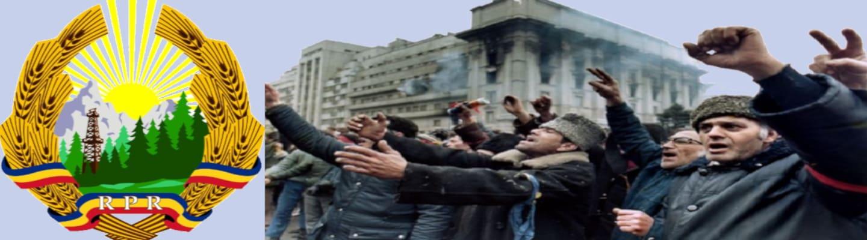 Το 61% των Ρουμάνων βλέπει θετικά τον κομμουνισμό
