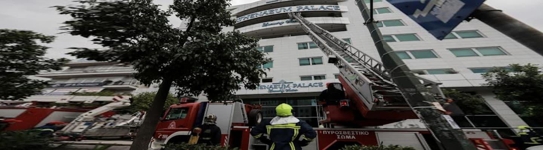 Τρία άτομα νοσηλεύονται από τη φωτιά στο Athenaeum Grand Hotel