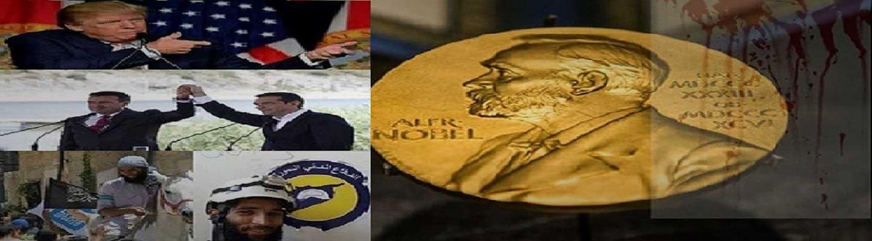 Τραμπ - «Λευκά Κράνη» και Τσίπρας - Ζάεφ για Νόμπελ Ειρήνης