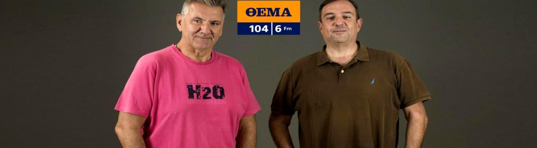Τσαμόπουλος – Θαναηλάκης: «Κούβα να γίνουμε! Θα χάσουμε 30 κιλά από την πείνα!»